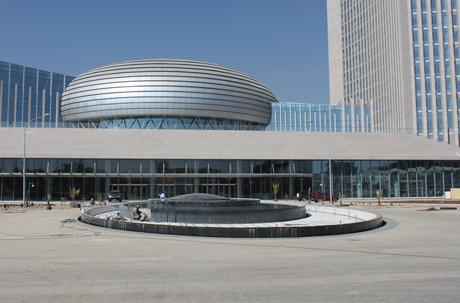 The New AU Building