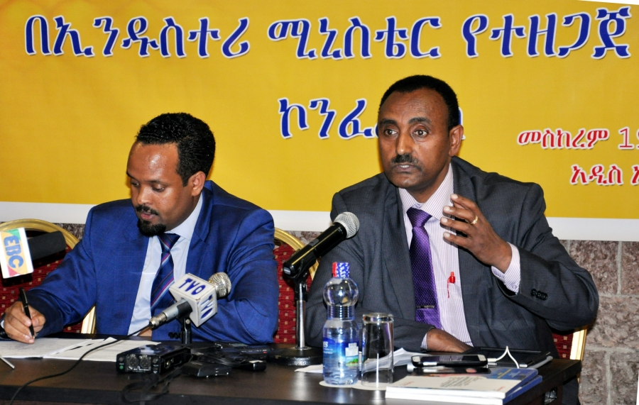 State Ministers Ahmed Shide and Dr. Mebrhatu Meles giving the joint press conference.