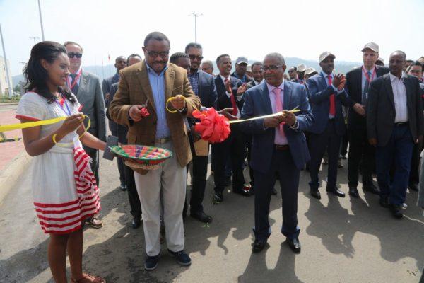 Hailemariam Industrial Park Inauguration