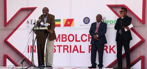 Hailemariam Kombolcha Industrial Park