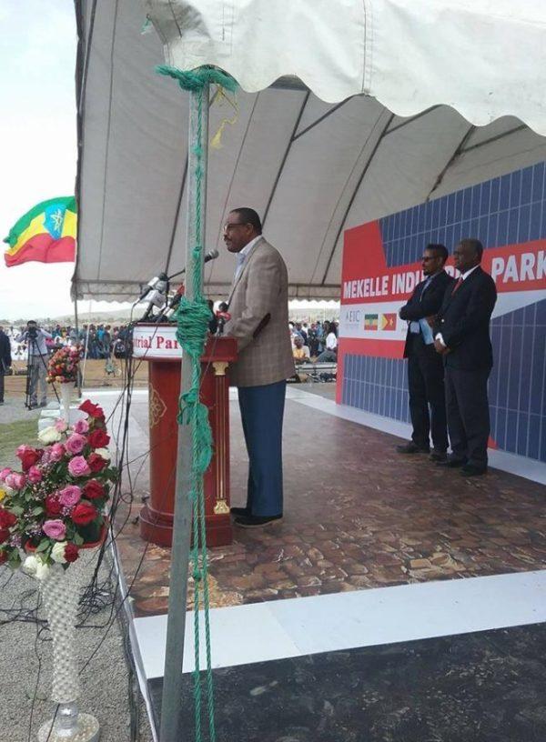 Hailemariam Mekelle Industrial Park